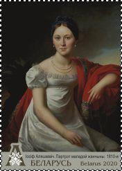 Josif Aliashkevich Portrait of a Young Woman