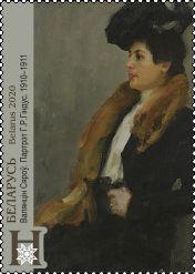 Valiantsin Siarou Portrait of Anna Gindus