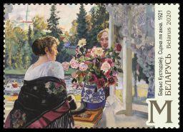 Barys Kustodzieu Scene by the Window.