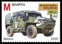 MZKT-490100 armored vehicle