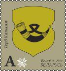 Municipal arms of Belarus towns. Kapyl