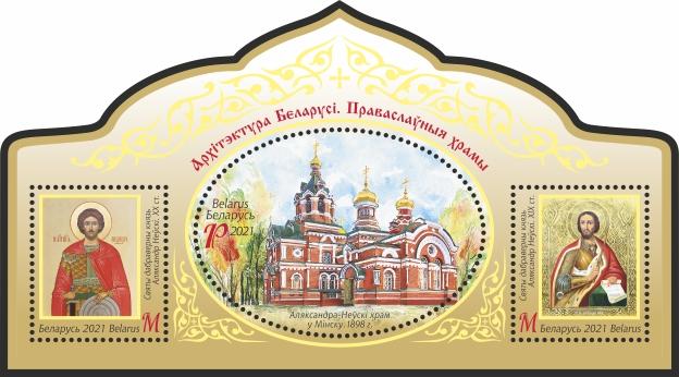 Architecture of Belarus. Orthodox churches